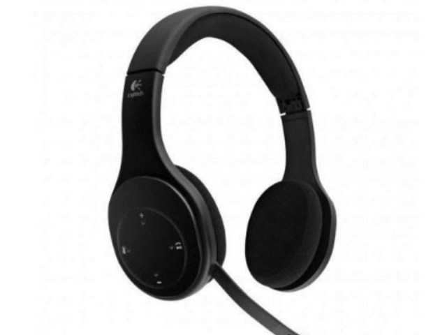 logitech-h800-wireless-headset-software