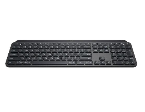 logitech-mx-keys-keyboard-software