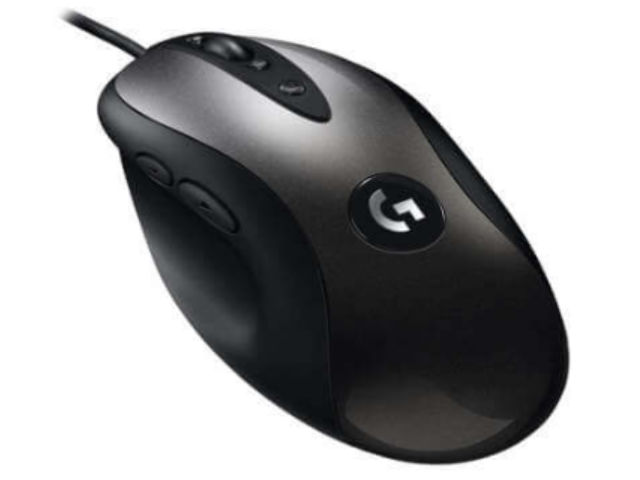 logitech-g-mx518-gaming-mouse-software