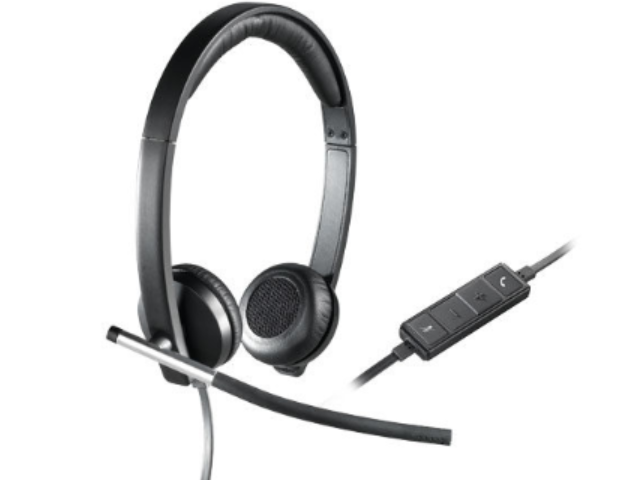 logitech-h650e-headset-software