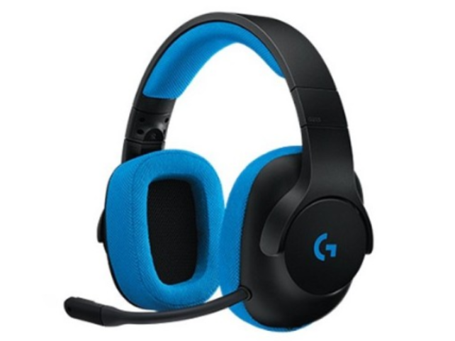 logitech-g233-headset-software