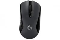 logitech-g603-mouse-software