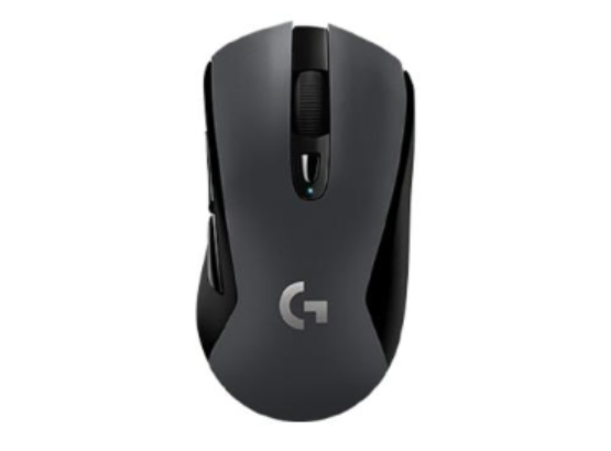 logitech-g603-mouse-software