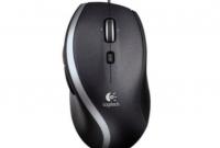 logitech-m500-mouse-software