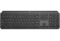 logitech-mx-keys-for-mac