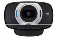 logitech-c615-software