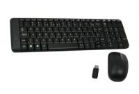 logitech-mk220-software